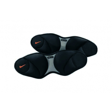 Nike Fitness Ankle Weights 1,1kg