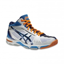 Asics Gel Volley Elite 2 MT Volleyballschuhe Herren