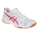 Asics Gel Upcourt weiss Indoorschuhe Damen