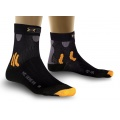 X-Socks Radsocke Mountain Biking Short Water Repellent Herren