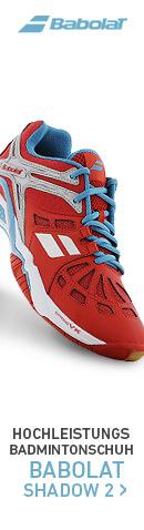 Die neuen Shadow Schuhe - Babolat Shadow