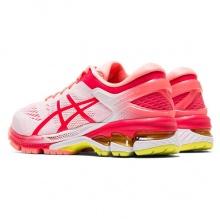 Asics Gel Kayano 26 KAI weiss/pink Laufschuhe Damen