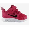 Nike Free 5 Klett fuchsia Laufschuhe Girls (Größe 27)
