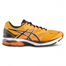 Asics Gel Pulse 8 2017 orange Laufschuhe Herren