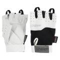 Chiba Fitness Handschuhe Power weiss/schwarz