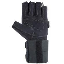 Chiba Fitness Handschuhe Wristguard II schwarz