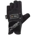 Chiba Fitness Handschuhe Wristguard Proctect schwarz