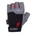 Chiba Fitness Handschuhe Power grau