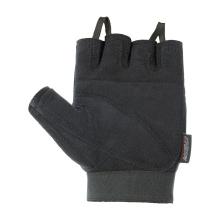 Chiba Fitness Handschuhe Power schwarz