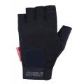 Chiba Fitness Handschuhe Fit schwarz