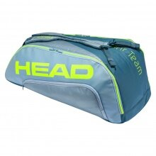 Head Racketbag (Tennistasche) Tour Team Extreme 9R Supercombi 2021 grau