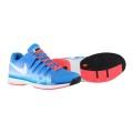 Nike Zoom Vapor 9.5 Tour hellblau Tennisschuhe Herren Musterexemplar