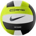 Nike Beachvolleyball Softset 1000 gelb/weiss/schwarz