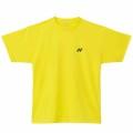 Yonex Tshirt Training gelb Herren
