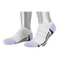 Rohner Ergonomic Sneaker weiss/schwarz