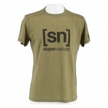 super natural Tshirt Essential I.D. 2019 khaki Herren