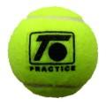 Topspin Practice Trainingsball gelb einzeln