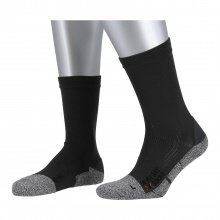 X-Socks Tagessocke Silver Day anthrazit Herren