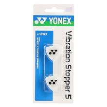 Yonex Schwingungsdämpfer Logo weiss 2er
