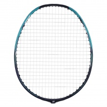 Yonex BG 66 Ultimax weiss 200 Meter Rolle