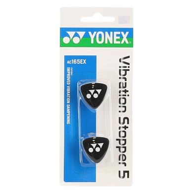 Yonex Schwingungsdämpfer Logo schwarz 2er