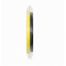 Yonex Aerobite Boost Hybrid 0.61/0.72 grau/gelb 200 Meter Rolle
