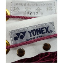 Yonex Badmintonnetz Turnier (Japan Modell)