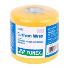 Yonex Cushion Wrap gelb 70mm x 27m