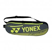 Yonex Racketbag Team Two Way Tournament 2021 schwarz - 1 Hauptfach