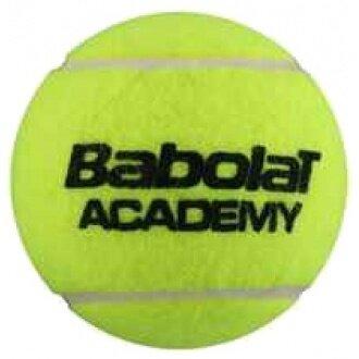 Babolat Academy Trainingsball gelb einzeln